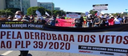 antifascistas-ato-exalta-democracia-cobra-fim-governo-bolsonaro-249
